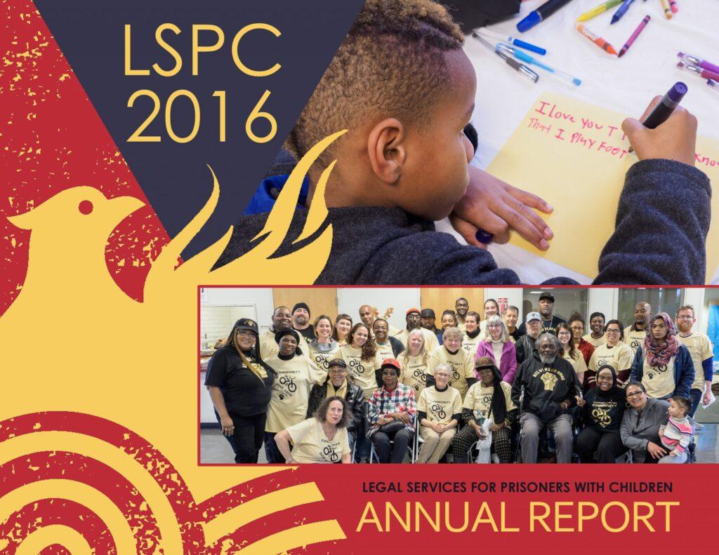 2016 LSPC Annual Report